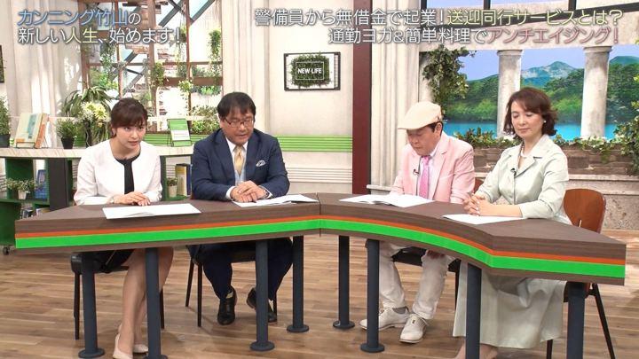 2019年05月26日角谷暁子の画像05枚目