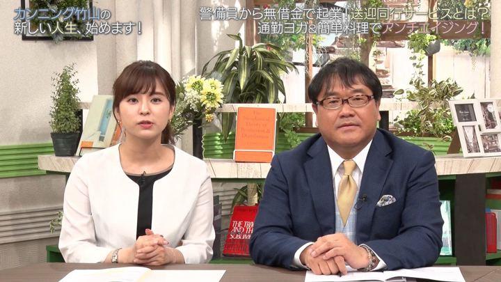2019年05月26日角谷暁子の画像06枚目