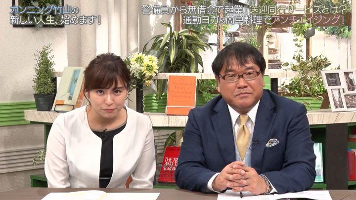 2019年05月26日角谷暁子の画像07枚目