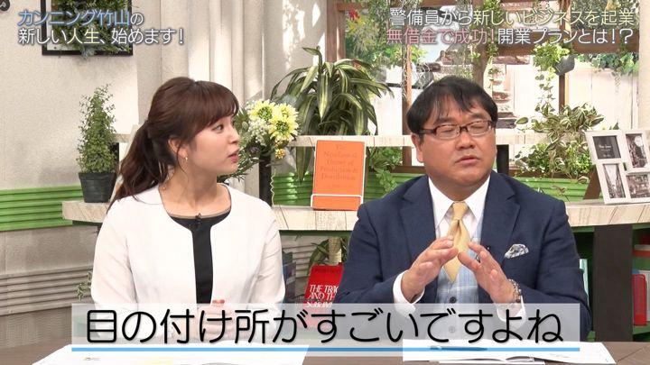 2019年05月26日角谷暁子の画像08枚目