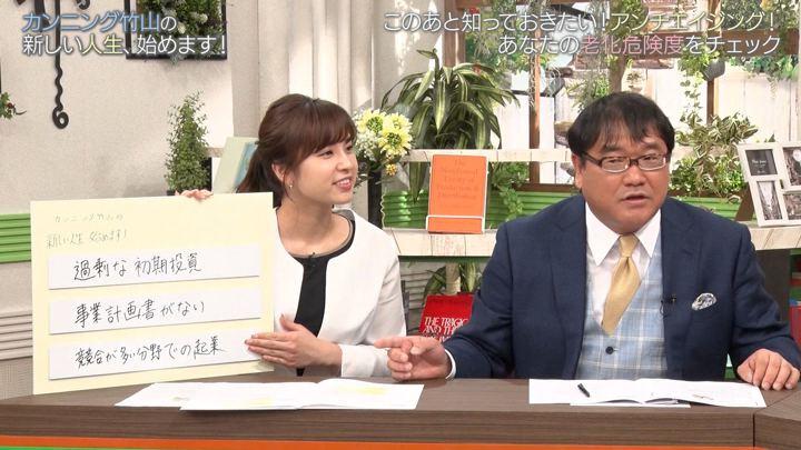 2019年05月26日角谷暁子の画像09枚目