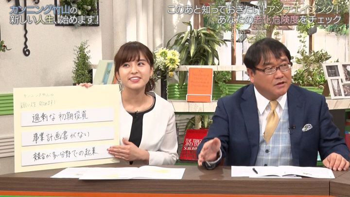 2019年05月26日角谷暁子の画像10枚目