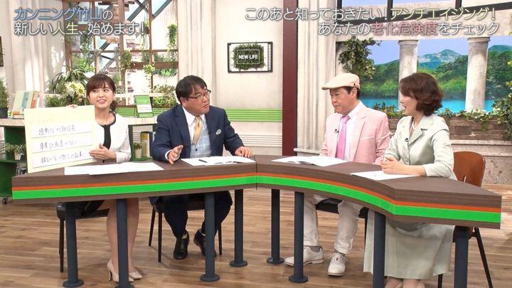 2019年05月26日角谷暁子の画像11枚目