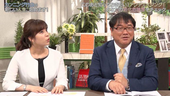2019年05月26日角谷暁子の画像12枚目