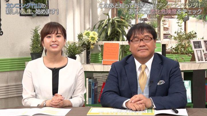 2019年05月26日角谷暁子の画像13枚目