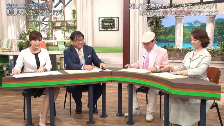 2019年05月26日角谷暁子の画像14枚目