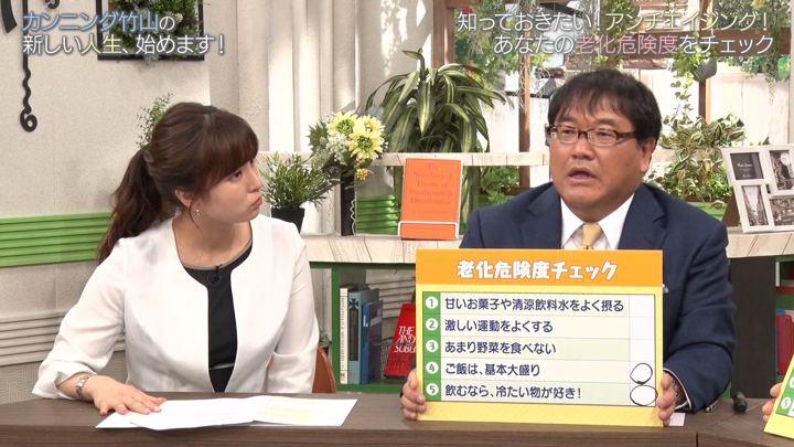 2019年05月26日角谷暁子の画像15枚目