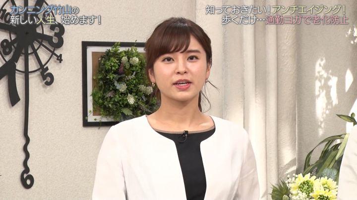 2019年05月26日角谷暁子の画像16枚目