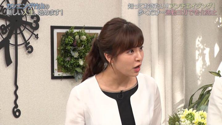 2019年05月26日角谷暁子の画像17枚目