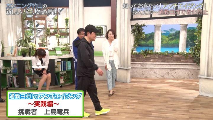 2019年05月26日角谷暁子の画像21枚目