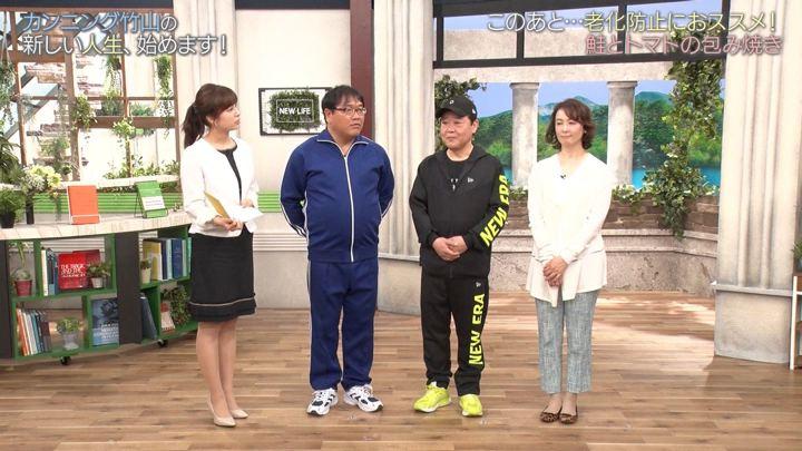 2019年05月26日角谷暁子の画像25枚目