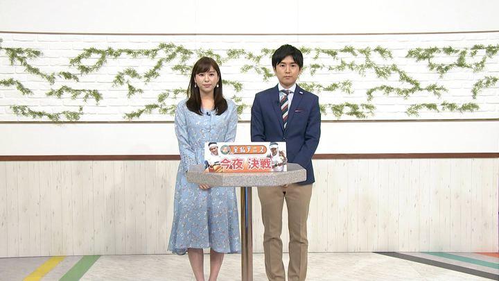 2019年05月31日角谷暁子の画像03枚目