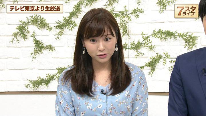 2019年05月31日角谷暁子の画像05枚目