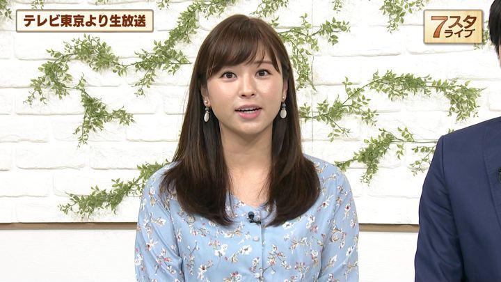 2019年05月31日角谷暁子の画像06枚目