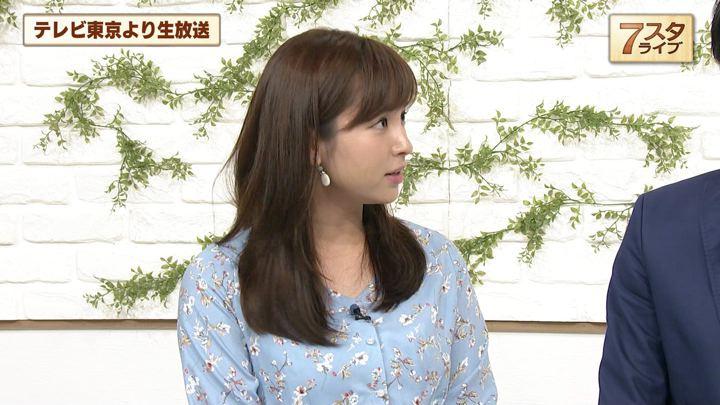 2019年05月31日角谷暁子の画像07枚目