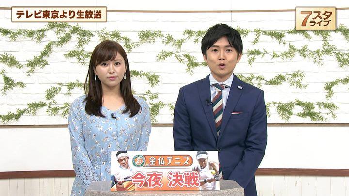 2019年05月31日角谷暁子の画像09枚目