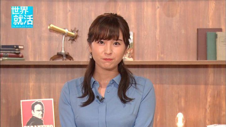 2019年06月02日角谷暁子の画像08枚目