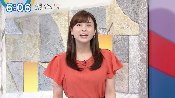 2019年06月04日角谷暁子の画像05枚目