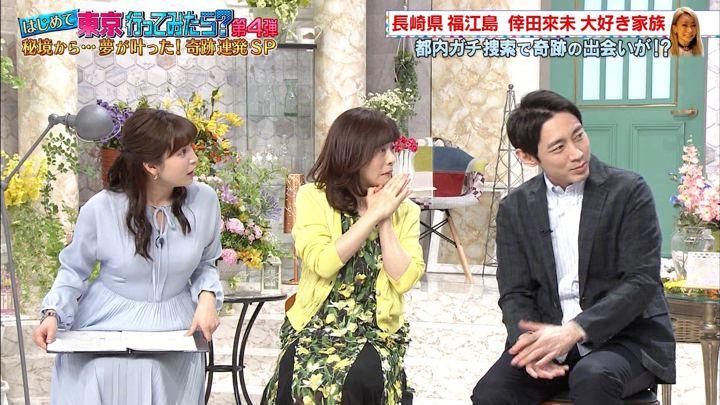 2019年06月04日角谷暁子の画像18枚目