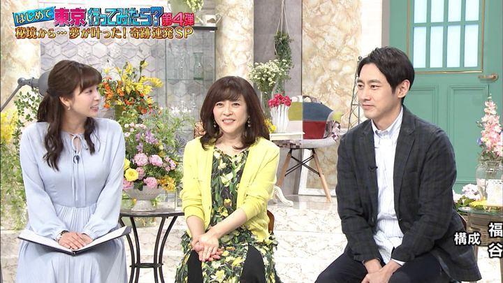 2019年06月04日角谷暁子の画像20枚目