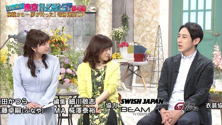 2019年06月04日角谷暁子の画像21枚目