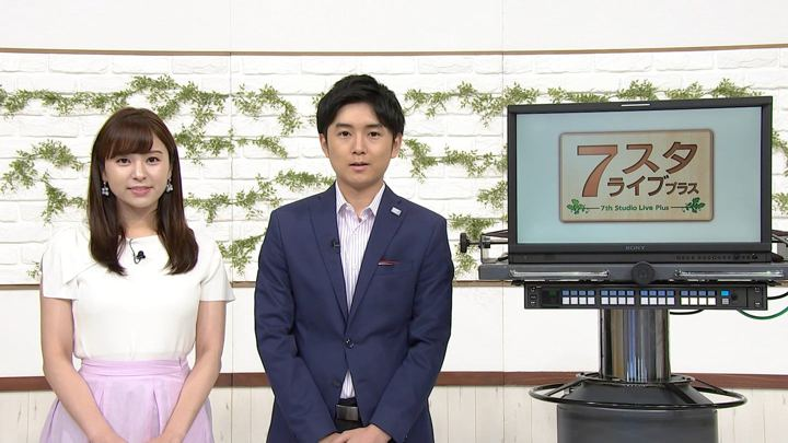 2019年06月07日角谷暁子の画像01枚目