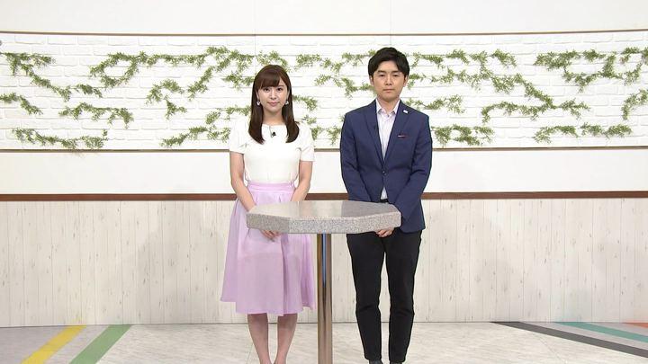 2019年06月07日角谷暁子の画像03枚目