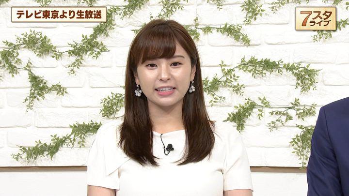 2019年06月07日角谷暁子の画像05枚目