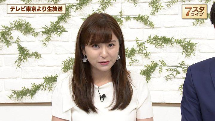 2019年06月07日角谷暁子の画像06枚目