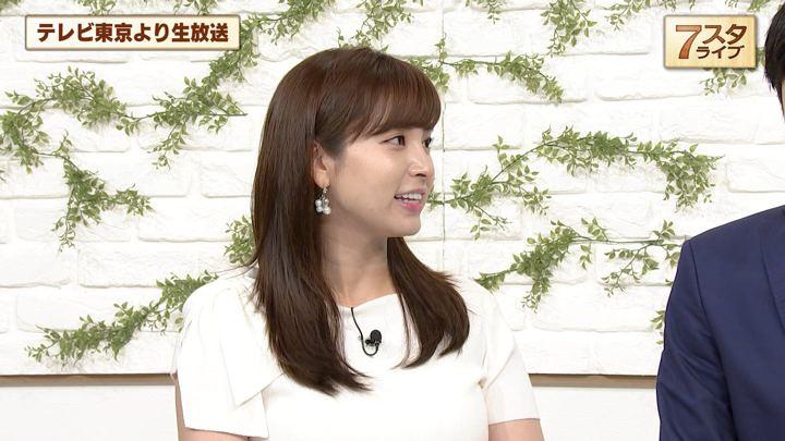 2019年06月07日角谷暁子の画像07枚目
