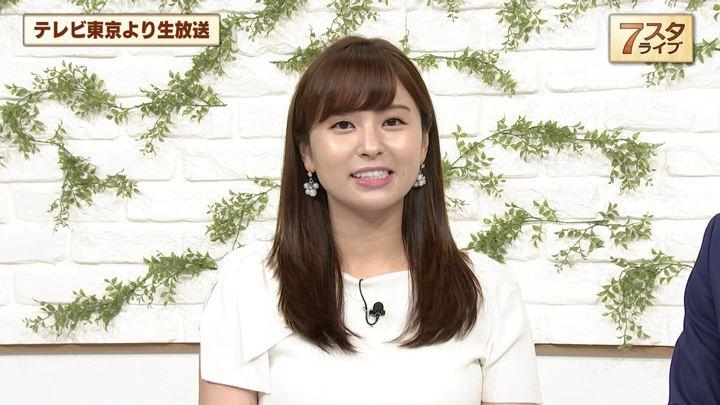 2019年06月07日角谷暁子の画像08枚目