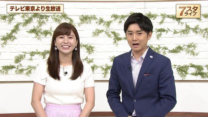 2019年06月07日角谷暁子の画像10枚目