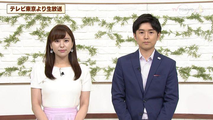 2019年06月07日角谷暁子の画像11枚目