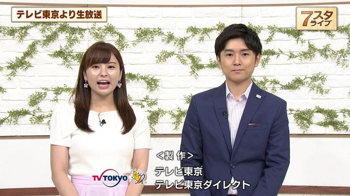2019年06月07日角谷暁子の画像12枚目