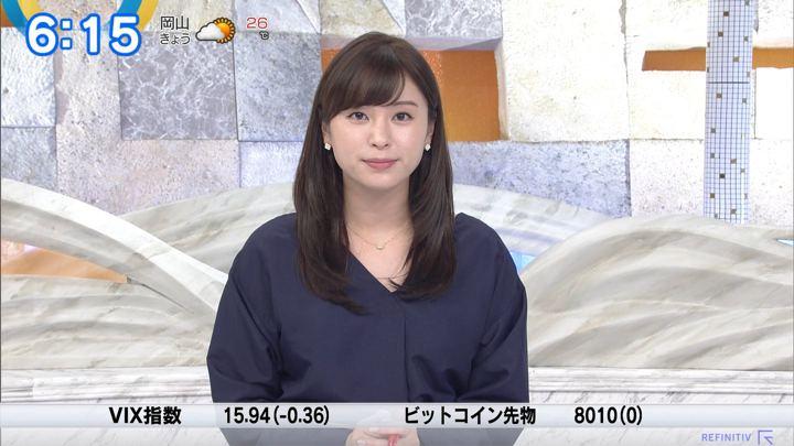 2019年06月11日角谷暁子の画像10枚目