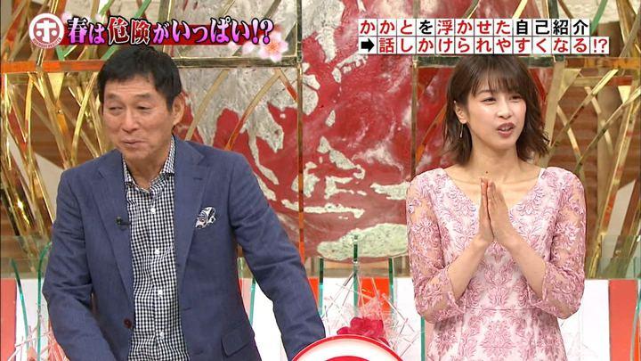 2019年03月13日加藤綾子の画像15枚目