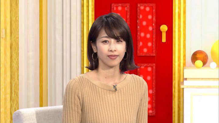 2019年03月14日加藤綾子の画像01枚目