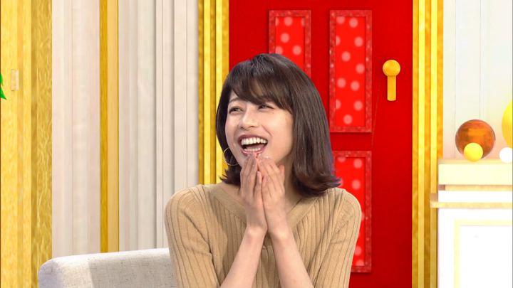 2019年03月14日加藤綾子の画像06枚目