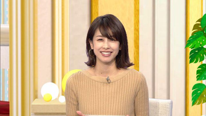 2019年03月14日加藤綾子の画像14枚目