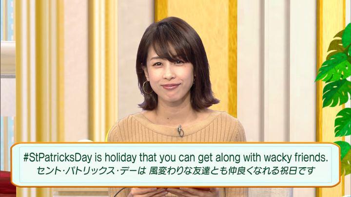 2019年03月14日加藤綾子の画像15枚目