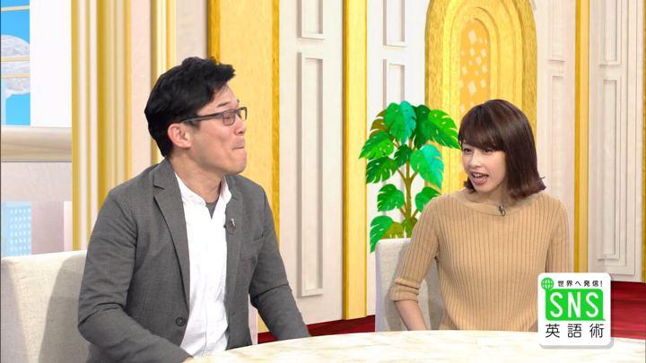 2019年03月14日加藤綾子の画像19枚目