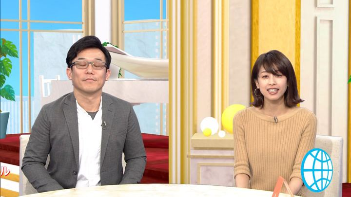 2019年03月14日加藤綾子の画像20枚目