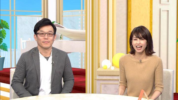 2019年03月14日加藤綾子の画像21枚目