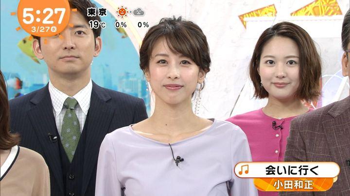 2019年03月27日加藤綾子の画像03枚目