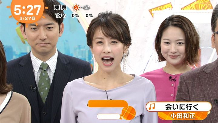2019年03月27日加藤綾子の画像04枚目