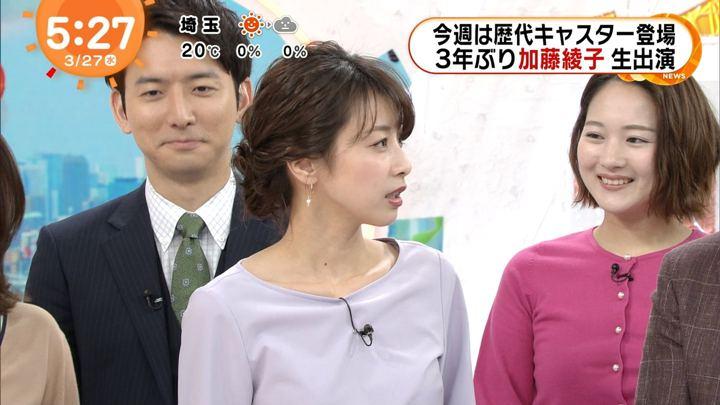 2019年03月27日加藤綾子の画像05枚目