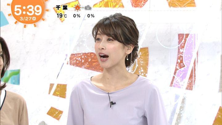 2019年03月27日加藤綾子の画像06枚目