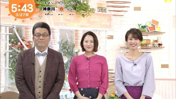 2019年03月27日加藤綾子の画像08枚目