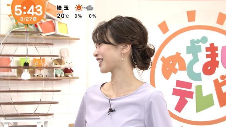 2019年03月27日加藤綾子の画像09枚目