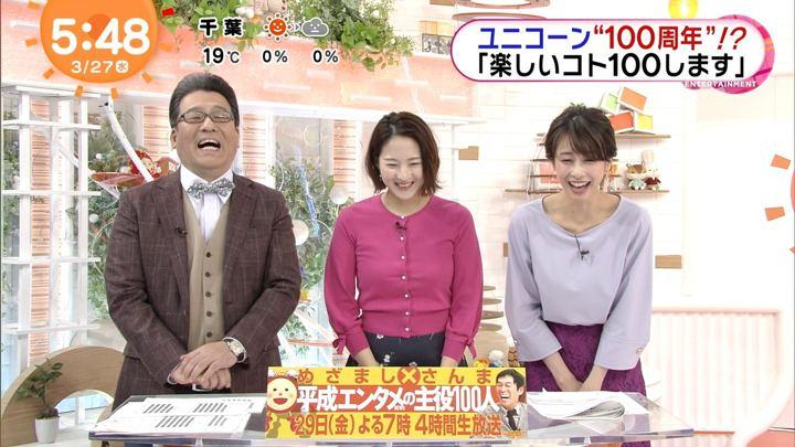 2019年03月27日加藤綾子の画像10枚目